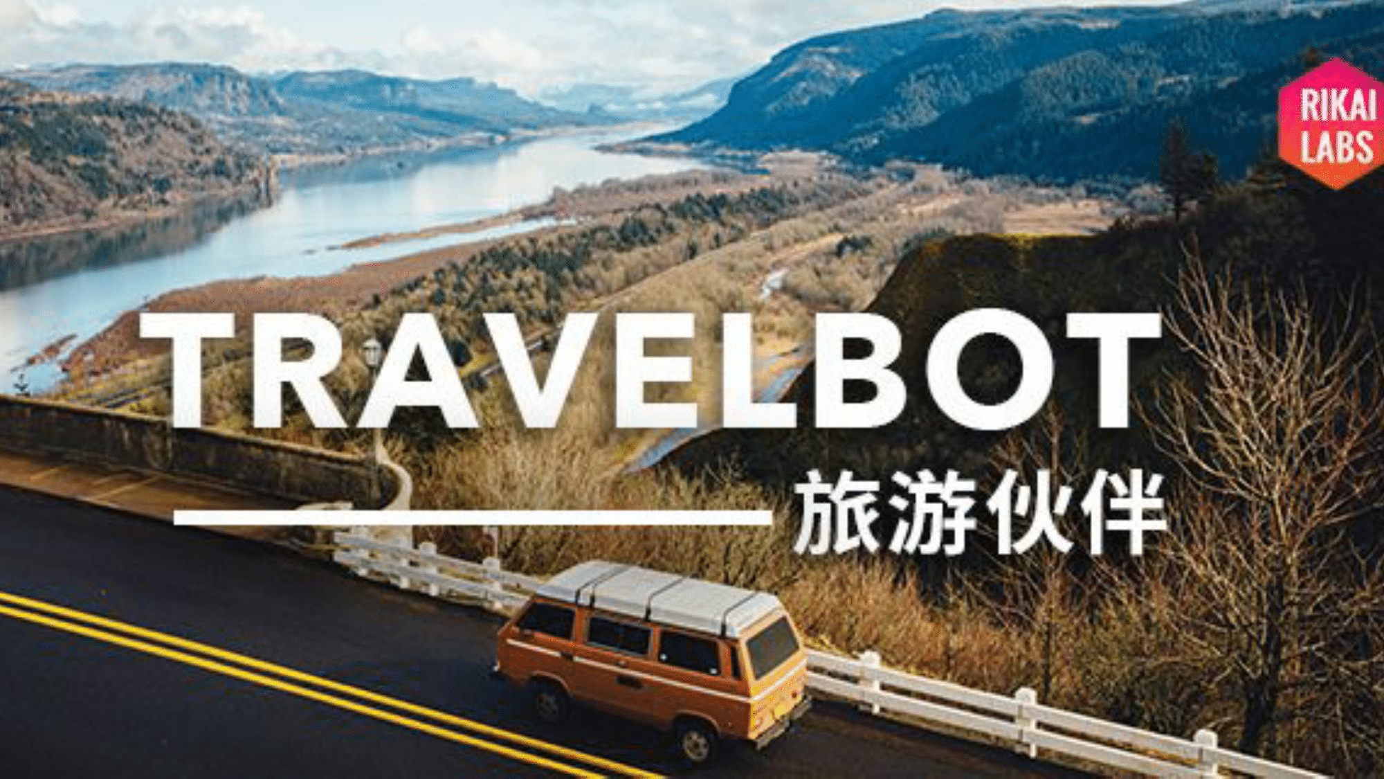 travelbot